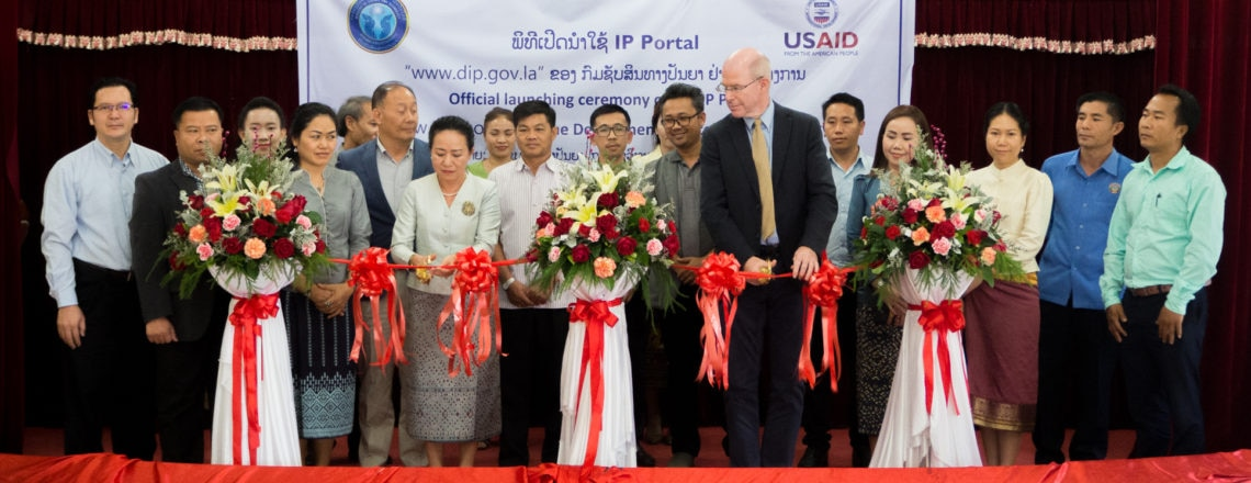 United States and Laos Launch New Intellectual Property Web Portal